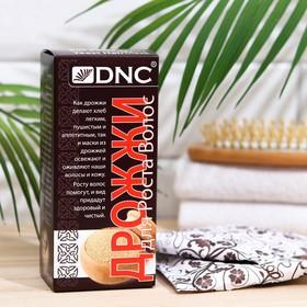 Дрожжи для роста волос DNC 100 гр