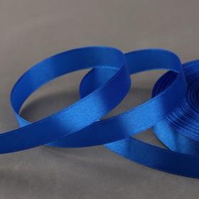 Лента атласная, 12мм, 33±2м, №040, цвет синий