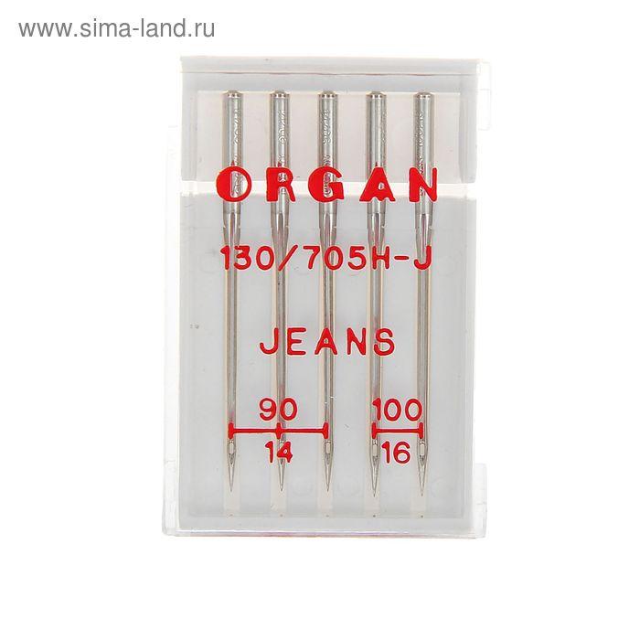 Иглы для бытовых швейных машин ORGAN,№ 90-100, для джинсы