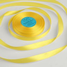 Лента атласная, 12мм, 33±2м, №015, цвет жёлтый