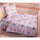 """Детское постельное бельё Блакит kids """"Стрекоза"""", размер 147х112 см, 150х100 см, 40*60 см"""