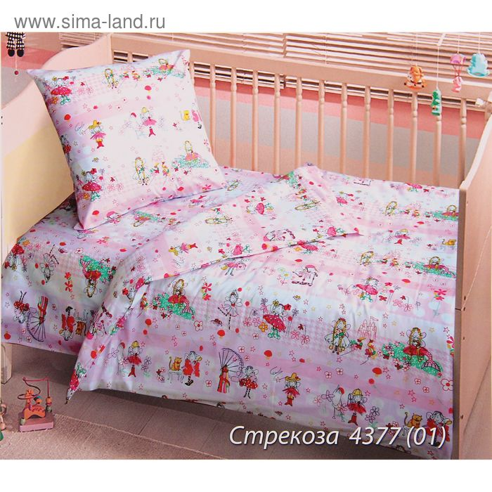 """Постельное бельё Блакит kids """"Стрекоза"""", размер 147х112 см, 150х100 см, 40*60 см"""