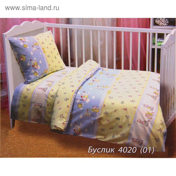 "Постельное бельё Блакит kids ""Буслик"", размер 147х112 см, 150х100 см, 60х60 см"