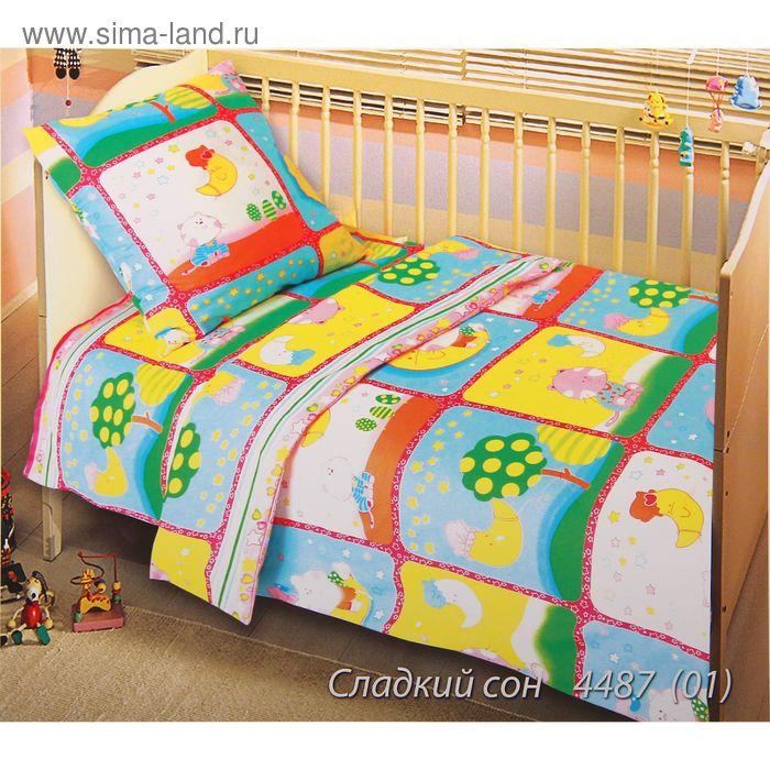 "Постельное бельё Блакит kids ""Сладкий сон"", размер 147х112 см, 150х100 см, 60х60 см"