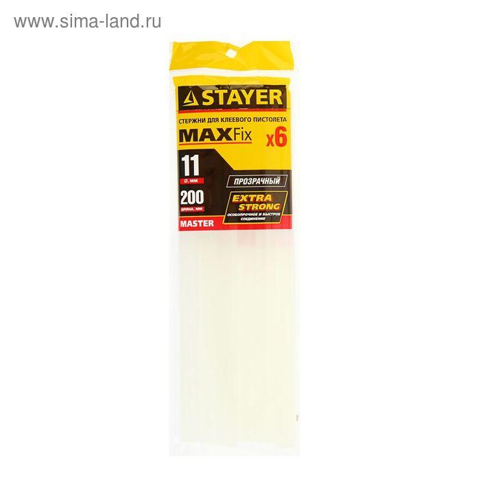 Стержни клеевые STAYER Master, прозрачные по стеклу и пластику, 11 х 200 мм, 6 шт
