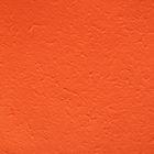 Бумага ручной работы, объемная, оранжевый, 50 х 80 см