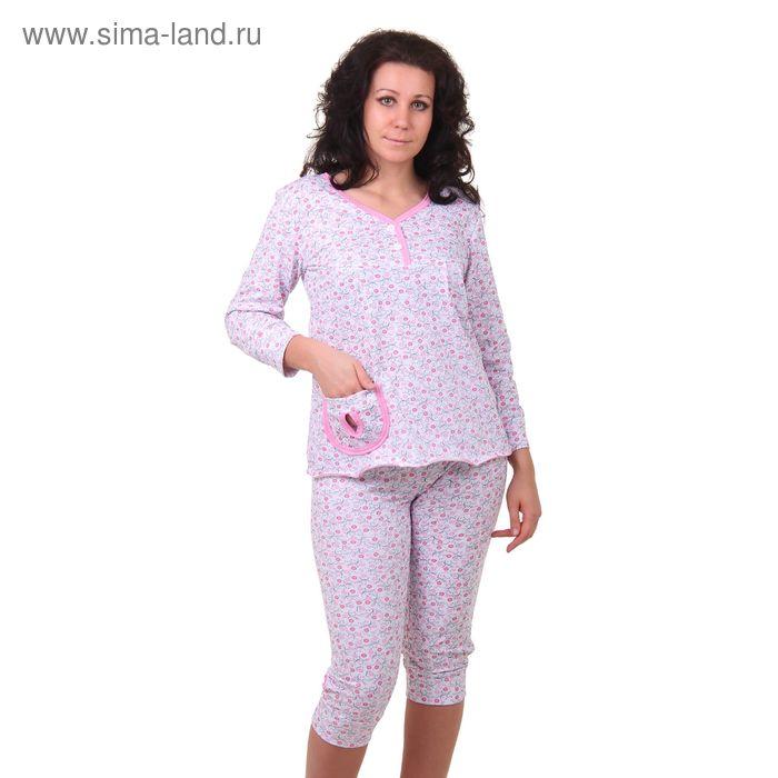 Пижама женская (кофта, бриджи) 99 МИКС, р-р 46