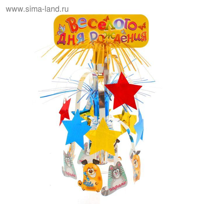 """Каскад с подставкой """"Веселого дня рождения"""" + табличка"""