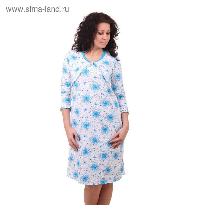 Сорочка женская 45 МИКС, р-р 46