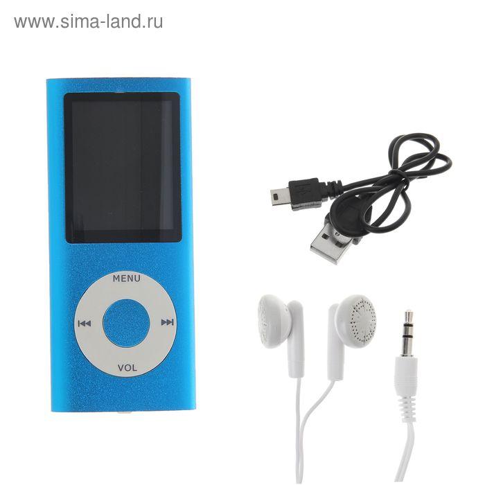 Mp3 плеер Perfeo Music I-Sonic, голубой