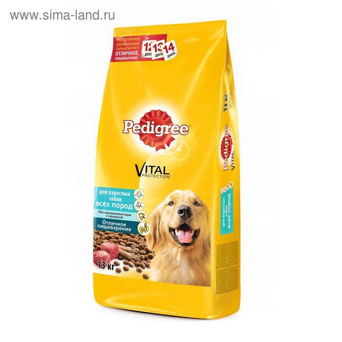 Сухой корм Pedigree для взрослых собак всех пород, говядина, 13 кг