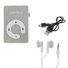 Цифровой MP3-аудиоплеер Perfeo Music Clip Color, белый