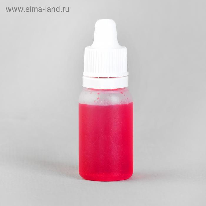 Краситель водный, 10 мл, цвет красный