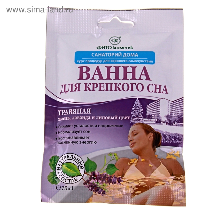 "Ванна ""Санаторий дома: Травяная"", для крепкого сна, пакет-саше, 75 мл"