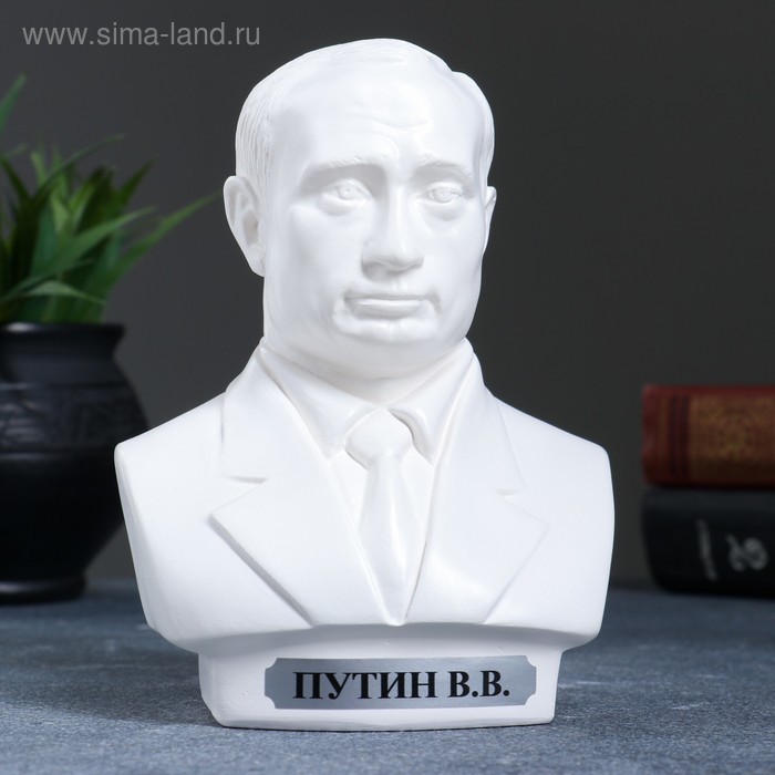 "Статуэтка ""Бюст Путина"" средняя, белая"