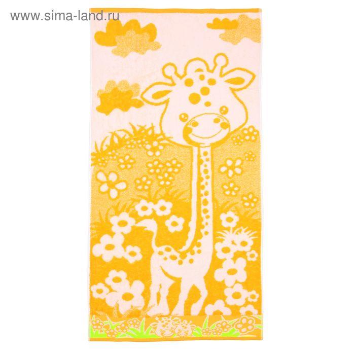Полотенце махровое Giraffa, размер 50*90см, 460 гр/м2, цвет жёлтый
