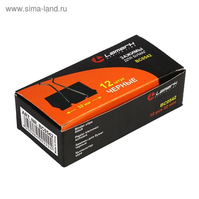 Набор зажимов для бумаг 32мм (12 штук) черные