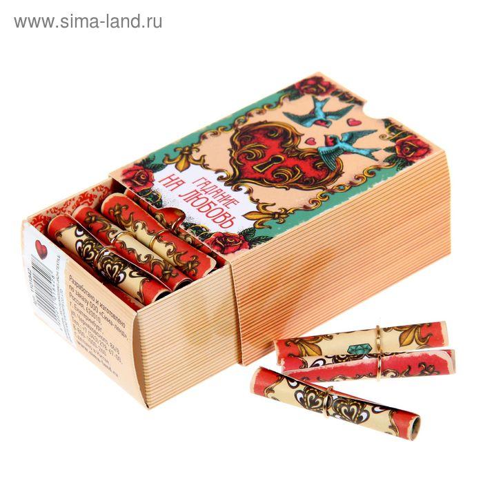 """Гадания в коробке """"Карты любви"""", 36 свитков"""
