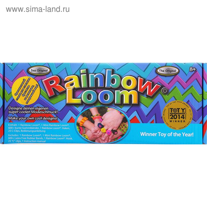 Набор для плетения браслетов RAINBOW LOOM