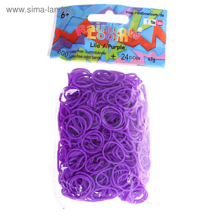 Резиночки для плетения фиолетовые, набор 600 шт., крепления, 24 шт.