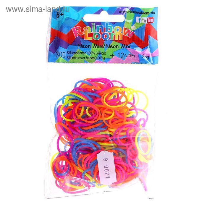 Резиночки для плетения силиконовые, разноцветный неон, набор 300 шт., 24 крепления