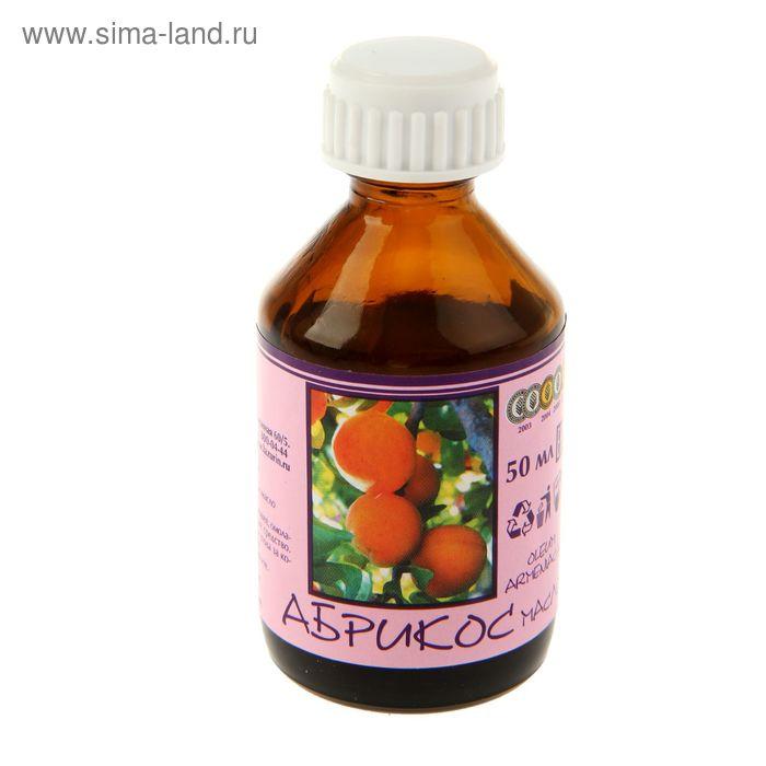 Натуральное масло  Абрикосовое 50мл.