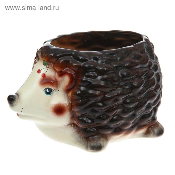 """Фигурное кашпо """"Ёжик"""" коричнево-белое"""