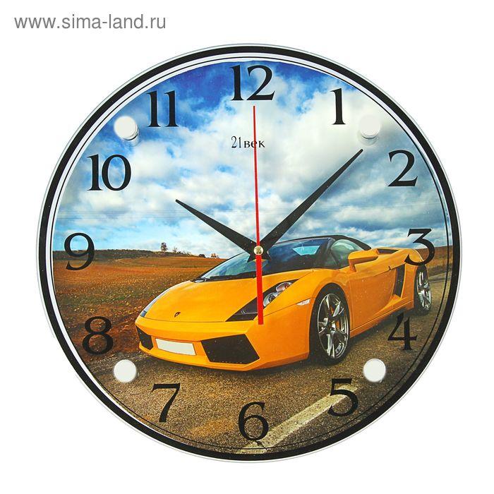 "Часы настенные круглые ""Желтый суперкар"", 30х30 см"