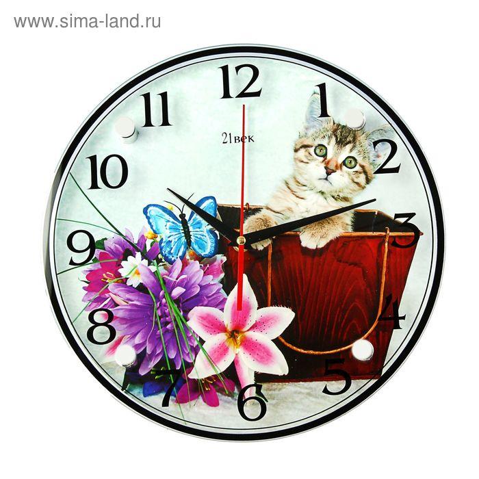 """Часы настенные круглые """"Котёнок"""", 30х30 см"""
