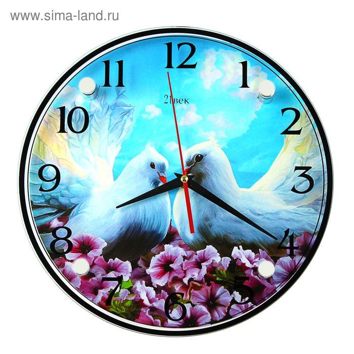 """Часы настенные круглые """"Пара голубей"""", 30х30 см"""