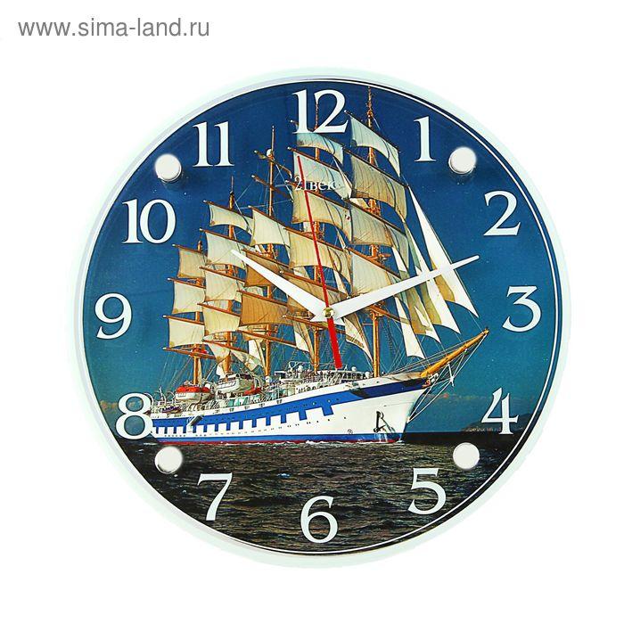"Часы настенные круглые ""Корабль"", 30х30 см  микс"