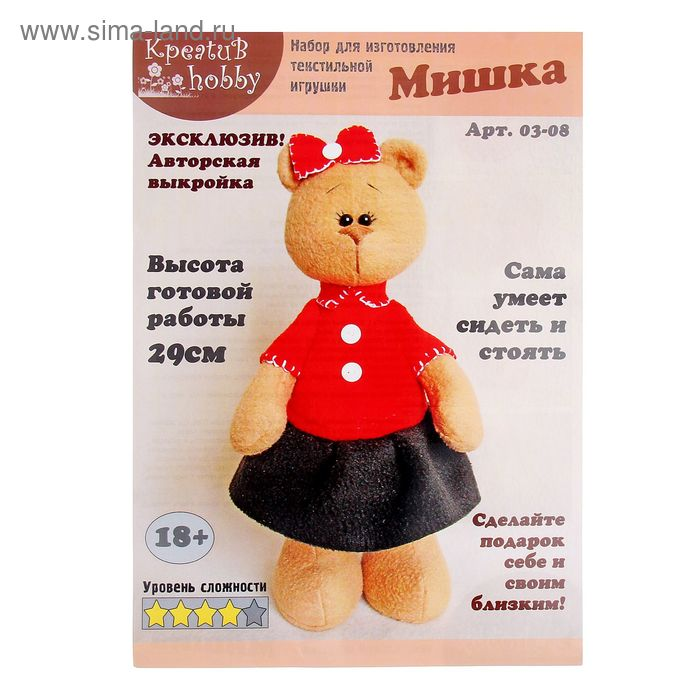 """Набор для создания текстильной игрушки """"Мишка-девочка в красном"""", 29 см"""