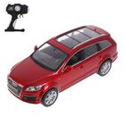 """Машина радиоуправляемая """"Audi Q7"""", с аккумулятором, масштаб 1:18, световые эффекты, МИКС"""