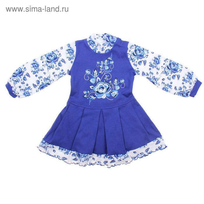 """Платье для девочки """"Гжель"""", рост 98 см (52), цвет васильковый, принт гжель (арт. ДПД945067н_Д)"""