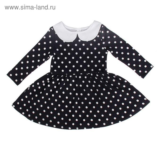 """Платье для девочки """"Осенний блюз"""", рост 104 см (54), синий/белый, принт горошек (арт. ДПД854067н_Д)"""