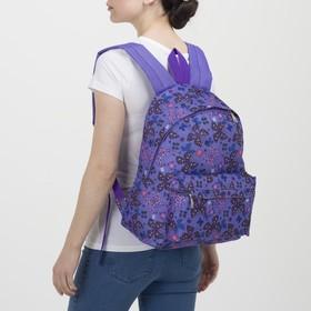 Рюкзак молодёжный, 1 отдел, 1 наружный карман, цвет сиреневый