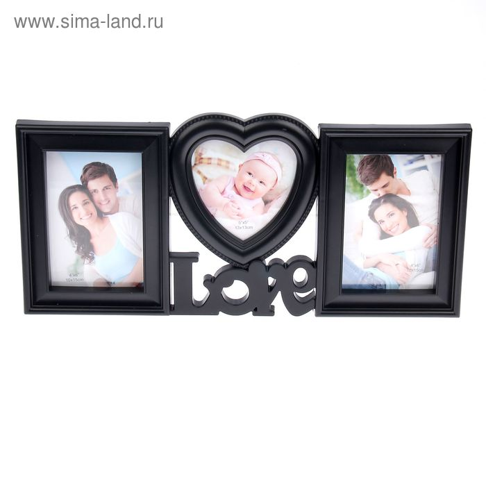 "Фоторамка на 3 фото 10х15 см ""Любовь"" чёрная"