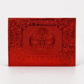 Обложка для паспорта, металлик, красная