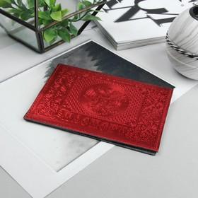 Обложка для паспорта, металлик, цвет бордовый Ош