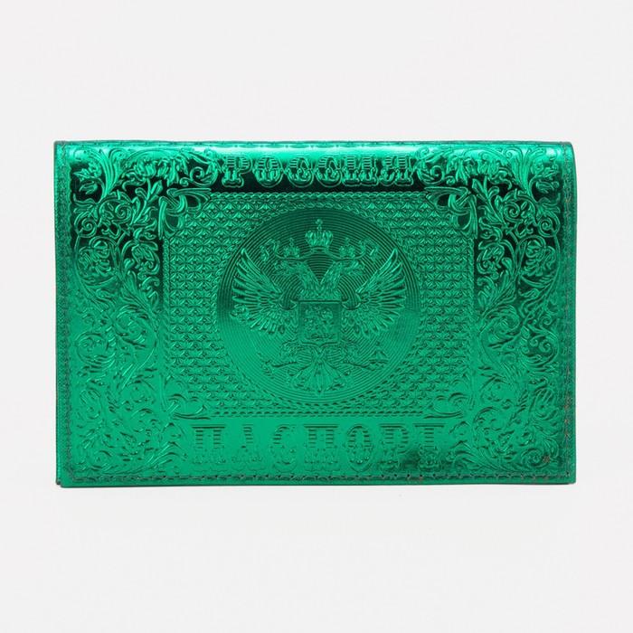 Обложка для паспорта, металлик, зелёная