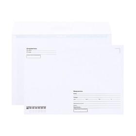 """Конверт почтовый С4 229х324мм """"Кому-куда"""", без окна, силиконовая лента, внутренняя запечатка, 90 г/м, упаковка, 100 шт, с тангиром"""