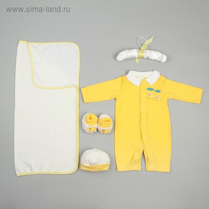 Комплект для новорожденного, 5 предметов, на возраст 0-3 мес., рост 50-62 см, цвет желтый