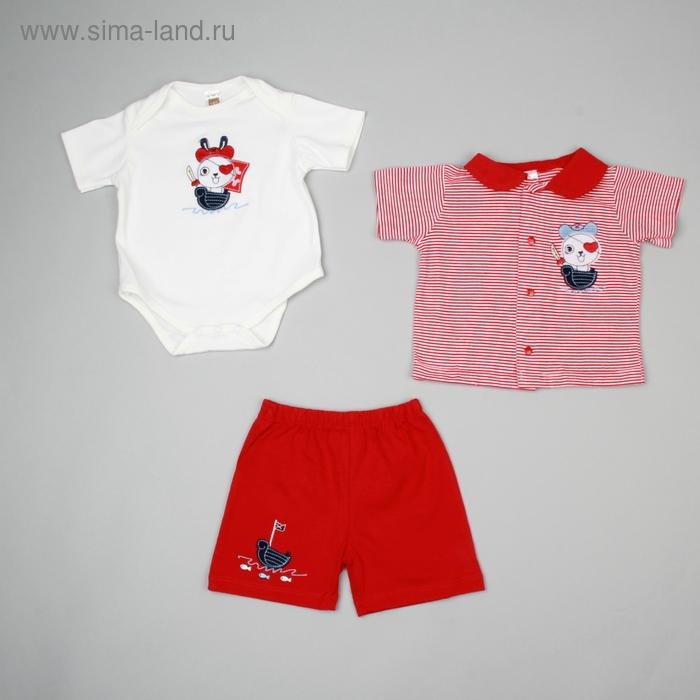 Костюм для мальчика: рубашка, боди, шорты, 9 мес., (рост 74 см), 100% хлопок А059