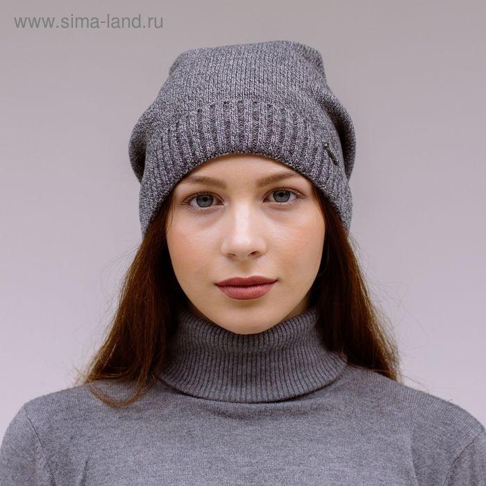 "Шапка женская ""ДАША"" демисезонная, размер 56-58, цвет светло-серый меланж 150712"