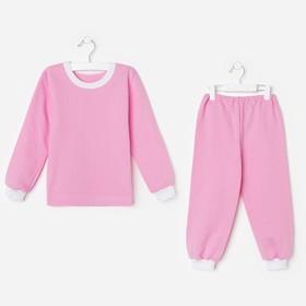 Пижама на манжетах, рост 92 см (56), цвет МИКС 1.1150-56_М