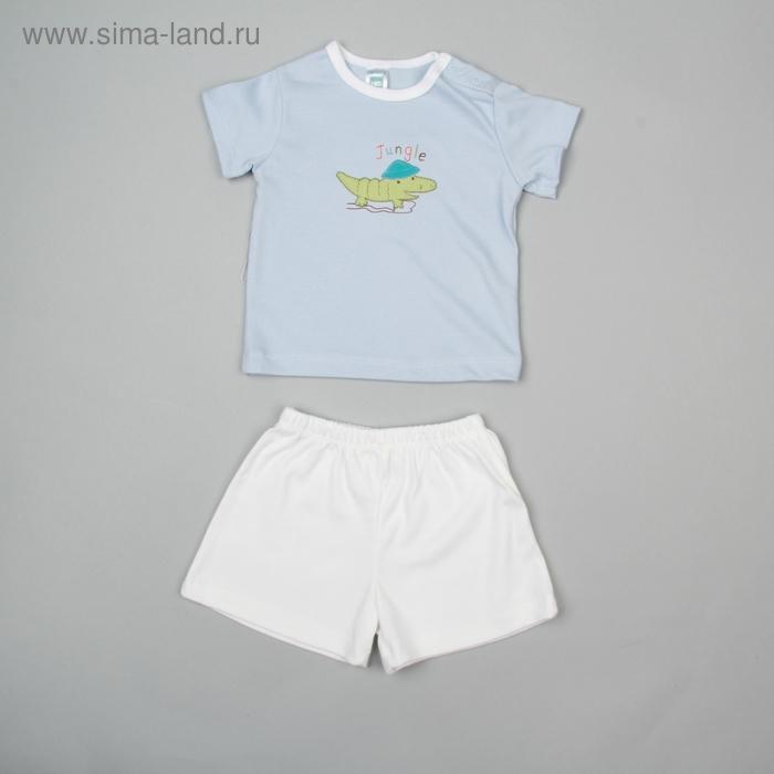 """Костюм для мальчика """"Джунгли"""": футболка, шорты, на 9 мес, рост 68-74 см, цвет голубой/белый"""