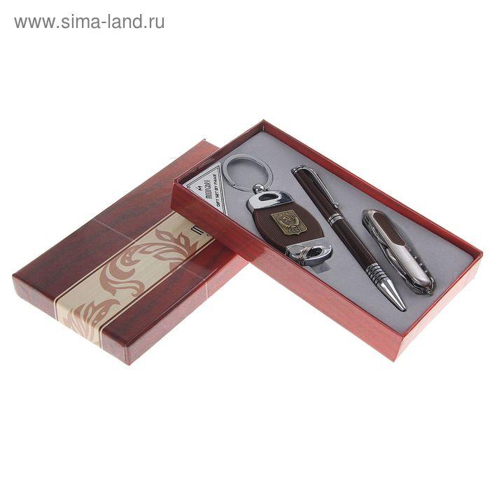 """Набор подарочный 3в1 """"СССР"""": ручка, брелок, нож 5в1"""