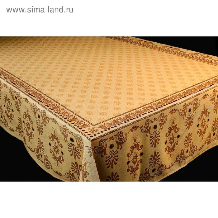 """Скатерть """"Империал"""", размер 150х220 +/- 3 см, габардин, цвет золотой"""