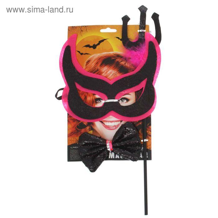 """Карнавальный набор """"Карнавал"""" 3 предмета: маска, бабочка, трезубец, цвета МИКС"""