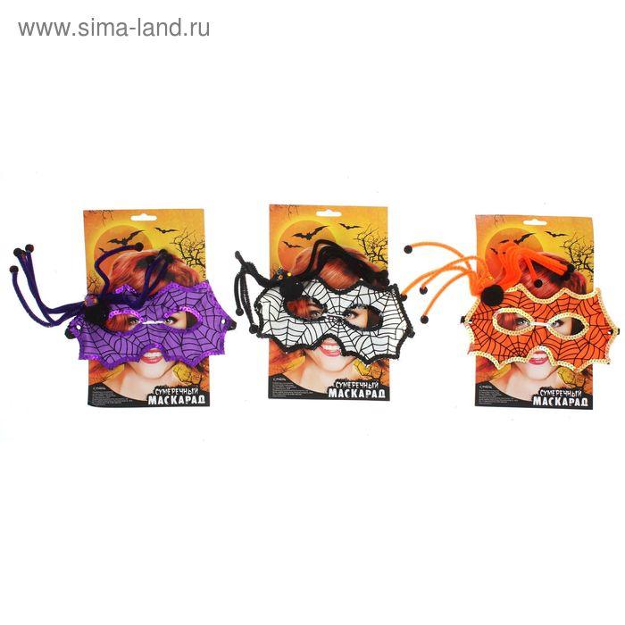 "Карнавальная маска ""Паук"", цвета МИКС"